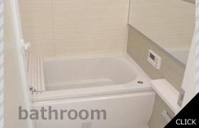 バス・トイレのリフォームのイメージ